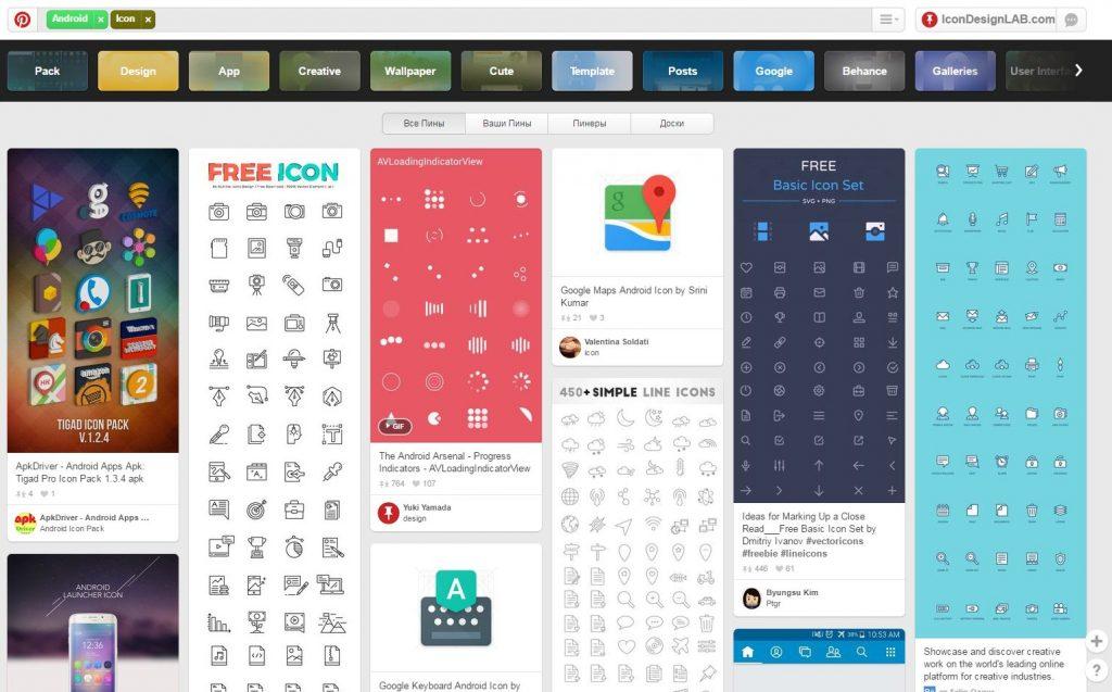 Результаты поиска в Pinterest по запросу Android Icon