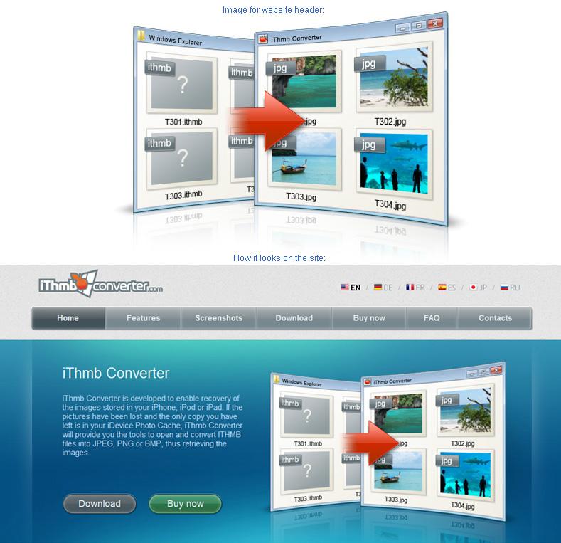 Пример презентационной картинки, созданной студией IconDesignLAB.com