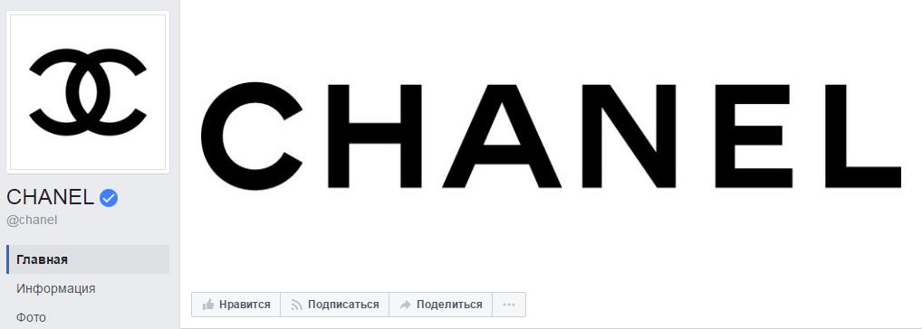 Более 18 млн. подписчиков у страницы Chanel