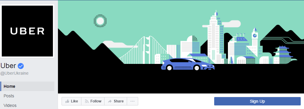 4 цвета и лаконичный дизайн на фейсбук странице Uber Ukraine и более 9 млн. подписчиков