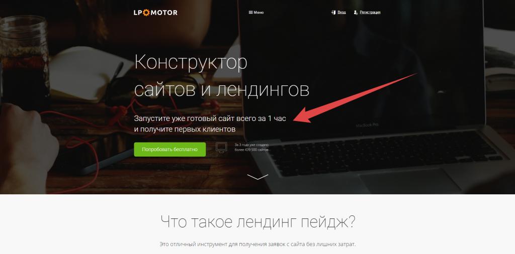 http://lpmotor.ru