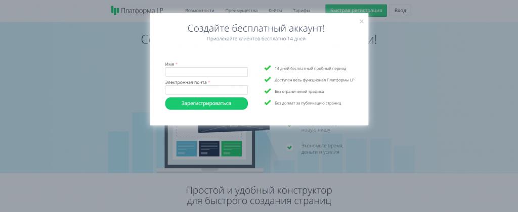 https://platformalp.ru