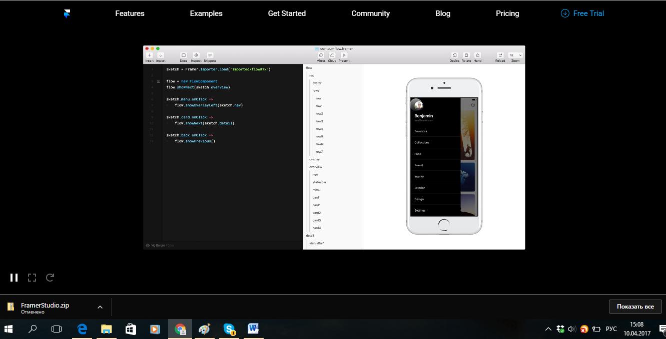 Framer: прототипирование в коде