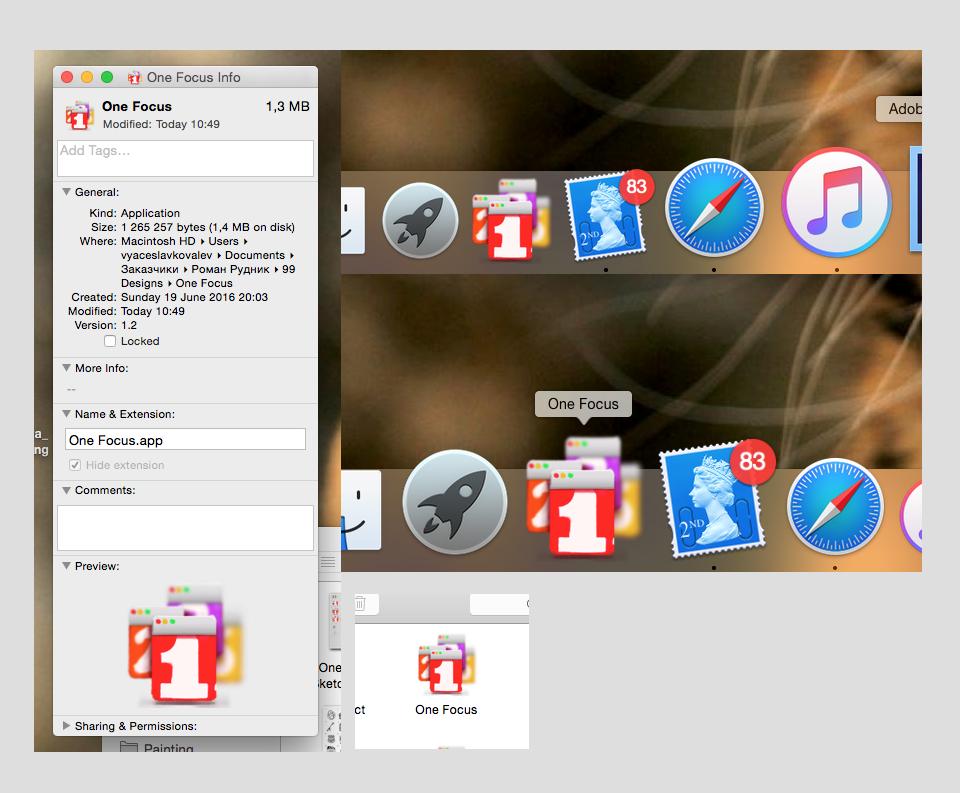 Тестирование иконки на Маке: в Dock внизу экрана, при увеличении во время наведения мышкой, в папке и в описании