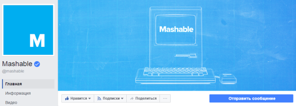"The news company Mashable uses only 2 colors on its cover, and the page has more than 4.8 million ""Likes"""