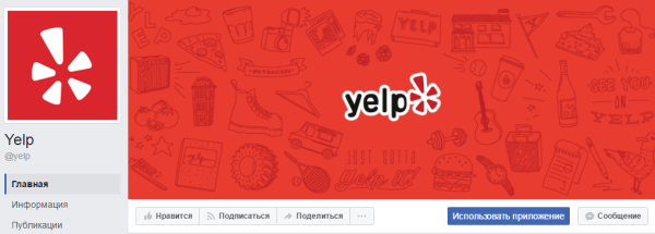 Yelp's bright cover picture tends to attract your eyes again, and again