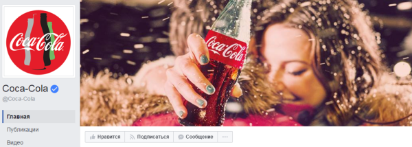 This photo shows not only the Coca-cola product, but also the emotions experienced by the character on the cover. But the photo is not relevant to the time of year